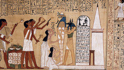 Ancient Egyptian Thought