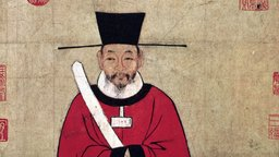 Sima Guang and the Confucian Revival